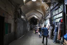 (تصاویر) تاریک و روشن بازار تهران