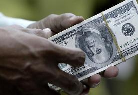قیمت ارز نیمایی در ۱۳ خرداد ماه ۹۹؛ دلار نیمایی صعودی شد