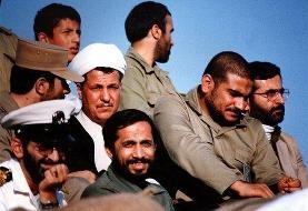 دو تصویر کمتر دیده شده از آیتالله هاشمی رفسنجانی