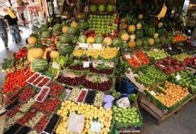 قیمت میوه، امروز ۱۲ خرداد ۹۹