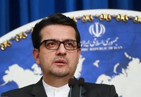 سخنگوی وزارت خارجه ایران: بسیار متاسفیم که آمریکا معترضان را سرکوب میکند