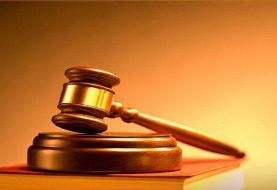 پرونده سکه ثامن؛ 'صدور رای قطعی' علیه متهم اصلی