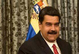 نیکلاس مادورو میگوید به زودی به ایران سفر خواهد کرد