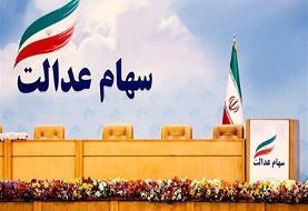 گرگهای والاستریت در خیابان حافظ/ چه کسانی به دنبال ارزان خریدن سهام عدالت مردم هستند؟