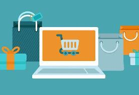 راهاندازی دومین فروشگاه مجازی محصولات و کالاهای اساسی