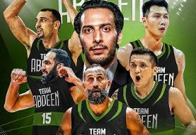 ستاره ورزش ایران در تیم منتخب آسیا از نگاه بازیکن اردنی/ عکس