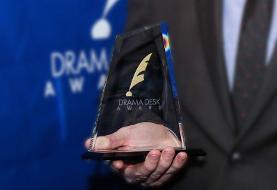 اعتراضات آمریکا، اهدای جایزه «دراما دسک» را به تعویق انداخت