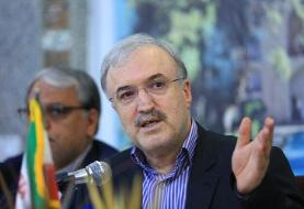 واکنش تند وزیر بهداشت به