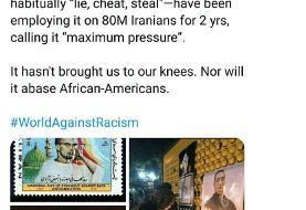توئیت کنایه آمیز ظریف خطاب به آمریکاییها با سه تصویر معنادار