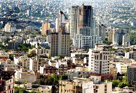۳۲ هزار پلاک روی گسلهای شهر تهران