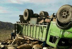 واژگونی مرگبار کامیون در گرمی