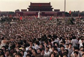 Tiananmen: Police ban Hong Kong vigil for victims of 1989 crackdown