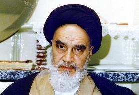 بازخوانی یک توصیه مهم امام خمینی: اگر خلافی کردم همه هجوم آورید که چرا این کار را میکنی؟من سر ...