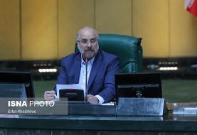 پیام تبریک رئیس مجلس تاجیکستان به قالیباف