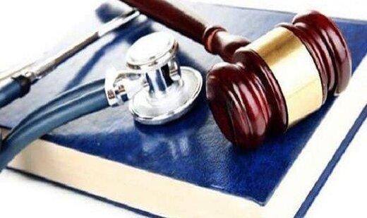 ۸۰۰ میلیون تومان جریمه برای پزشک گرانفروش