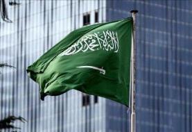 تداوم روزهای سخت مالی عربستان