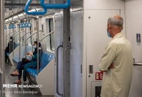 افزایش ظرفیت جابجایی مسافر در خط ۴ مترو