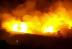 آتشسوزی در پارک چیتگر تهران