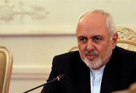 ظریف: راهحل ایران حاکمیت قانون، چندجانبهگرایی و پاسخگو بودن است