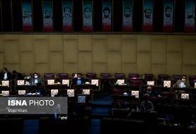 لزوم اخذ  نظر اعضای شورای عالی استان ها درباره لوایح بودجه سالیانه