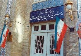 امریکا عمدا هواپیمای مسافربری ایرانی را ساقط کرد