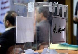 زمان انتخابات فدراسیون دانشگاهی اعلام شد