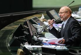 اظهارات قالیباف خطاب به ظریف | وزارت خارجه سیاستهای کاهش برجامی را ...