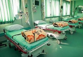 وضعیت ایمنی سازهای بیمارستانهای قدیمی / اهمیت تاییدیه آتشنشانی در بیمارستانهای نوساز