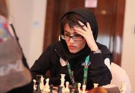 واکنش فدراسیون شطرنج به تغییر تابعیت شطرنجباز ایرانی
