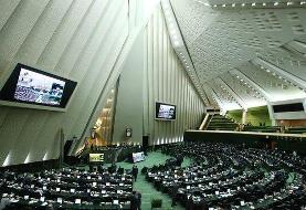 ناظران مجلس در شورای عالی بورس مشخص شدند