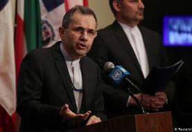 اعتراض ایران به رهگیری هواپیمایی ماهان توسط آمریکا در آسمان سوریه