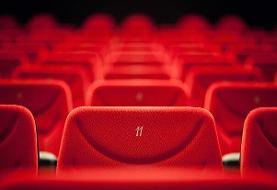 بخش گزارش فروش فیلمها در «سمفا» فعال شد/ ارائه آمار لحظهای