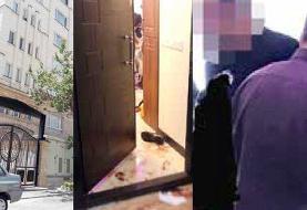 دیدن صحنه هولناک یک قتل از چشمیِ در آپارتمان   قتل خانوادگی در یک برج موروثی