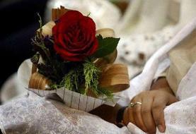 مبلغ وام ازدواج آمار ازدواجهای صوری را بالا برد | بیشتر دریافت کنندگان وام ازدواج چند سالهاند؟