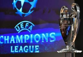 برنامه یک چهارم نهایی لیگ قهرمانان اروپا