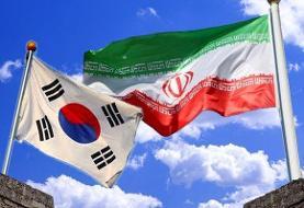 اخطار جدی ایران به کره جنوبی