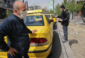 ورود بدون ماسک به تاکسیهایپایتخت هم ممنوع شد | پیامک شهرداری به ...