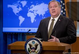 پمپئو: تحریمهای تسلیحاتی ایران باید برای درازمدت ادامه یابند