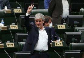 اعتبارنامه غلامرضا تاجگردون رد شد   کیف را برداشت و از مجلس رفت   جزئیات آرای موافق و مخالف