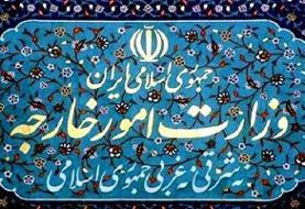 ایران یک عضو بنیاد آمریکایی دفاع از دموکراسیها را تحریم کرد