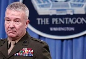 واکنش فرمانده آمریکایی سنتکام به گزینه نظامی علیه ایران