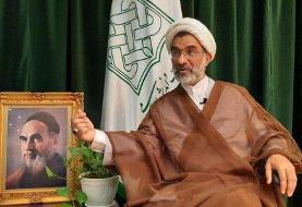 سه اصل زندگی امام خمینی (ره)
