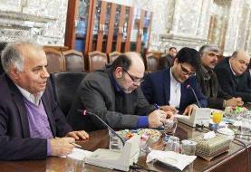 بیانیه نمایندگان اقلیتهای دینی مجلس به مناسبت سالگرد ارتحال امام