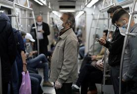 Iran risks second coronavirus wave if people ignore restrictions: minister