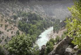 آشنایی با جاذبههای گردشگری آبشار زرد لیمه - چهارمحال و بختیاری