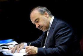 پیام تسلیت وزیر ورزش به مناسبت سالگرد ارتحال حضرت امامخمینی(ره)