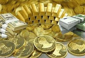 قیمت طلا و سکه، نرخ دلار و یورو در بازار ۱۳ خرداد