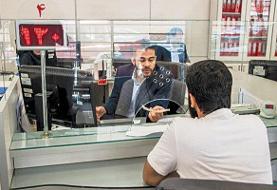 فروش سهام عدالت در بانک ها موقت است | رشد بالای سبد سهام عدالت در ۳ ماه ...