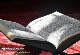 فعالیت های حوزه قرآن، عترت و نماز در بستر فضای مجازی پیگیری شود