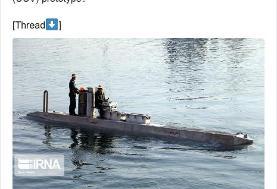 در رسانههای آمریکا؛ آیا ایران به فناوری پهپادهای زیردریایی دست یافته؟